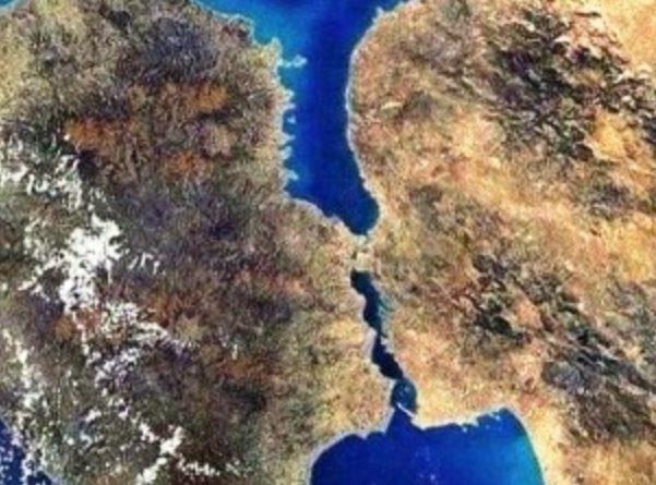 Isola degli Amanti