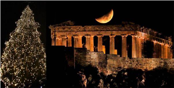atene-grecia-natale