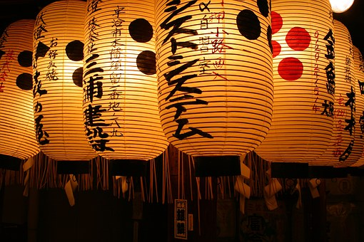 japan festival giappone